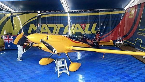 競技小飛機