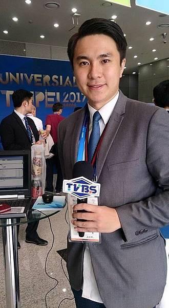 光州世大運採訪