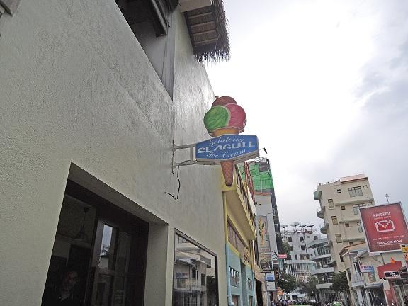 DSCN2443_義大利冰淇淋