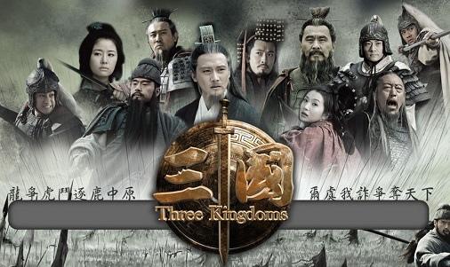 电视剧三国2010