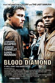 血鑽石.jpg