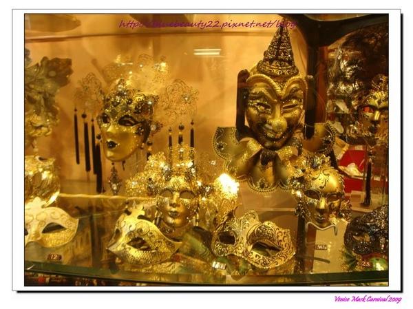 Venice Carnival027.jpg