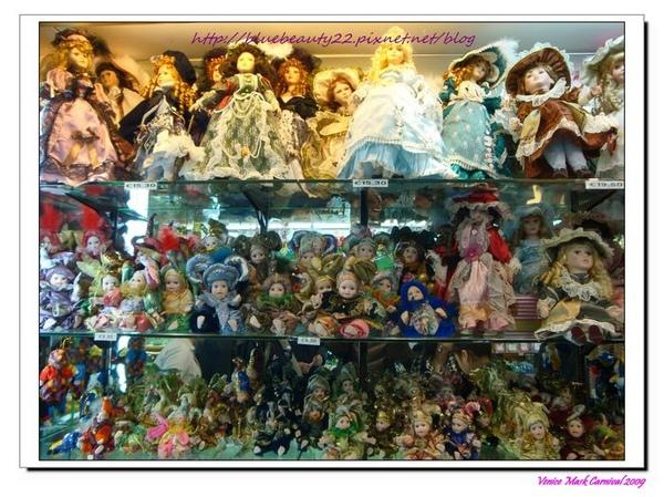 Venice Carnival130.jpg