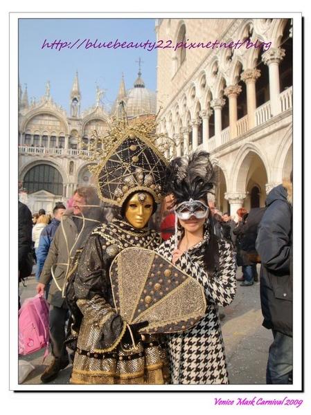 Venice Carnival169.jpg