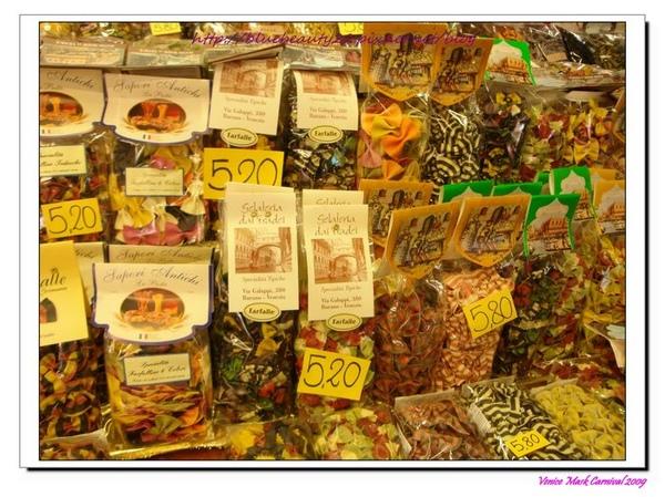 Venice Carnival256.jpg