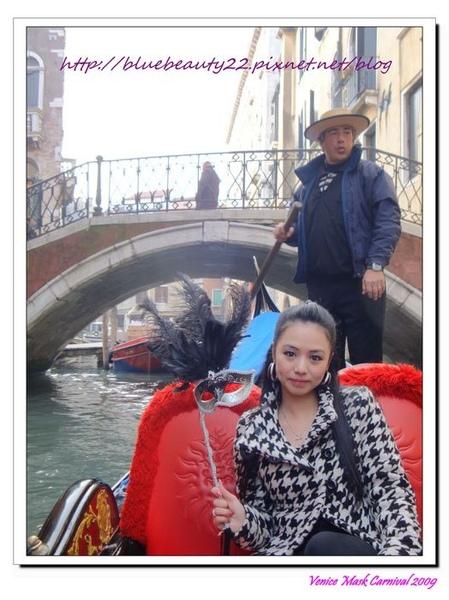 Venice Carnival397.jpg