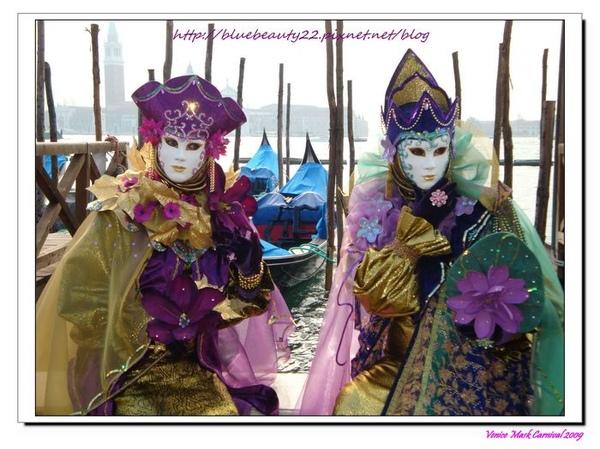 Venice Carnival428.jpg