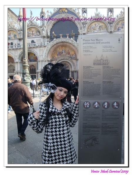 Venice Carnival441.jpg