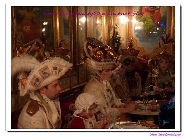 Venice Carnival490.jpg