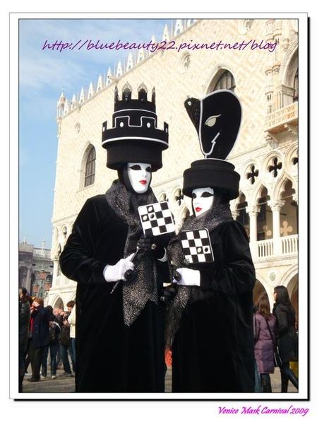 Venice Carnival413.jpg