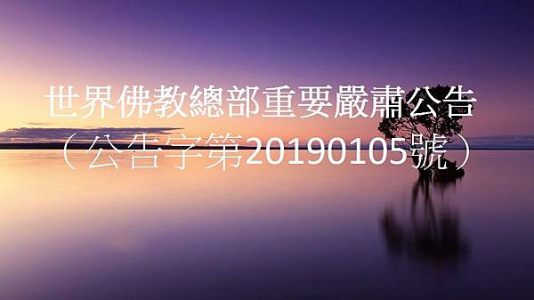 20190105.jpg