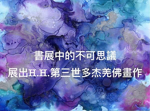 784DD9C8-22C3-45D3-8C1B-9B4D3F026DEA.jpg