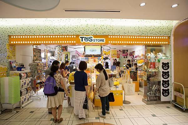 2015東京-724.jpg