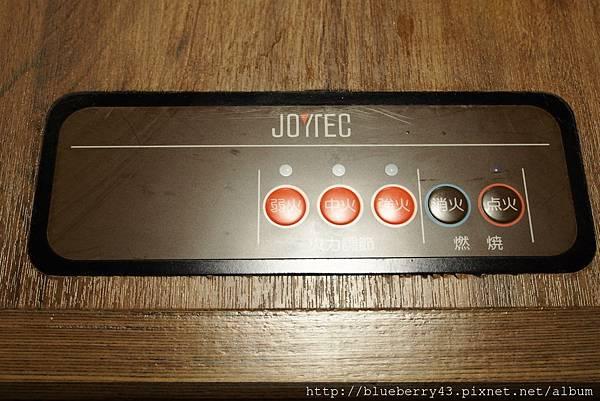 P8020827.JPG