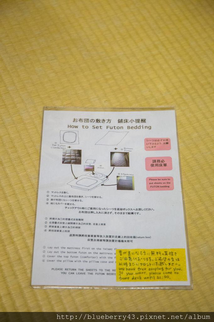 001-7.jpg