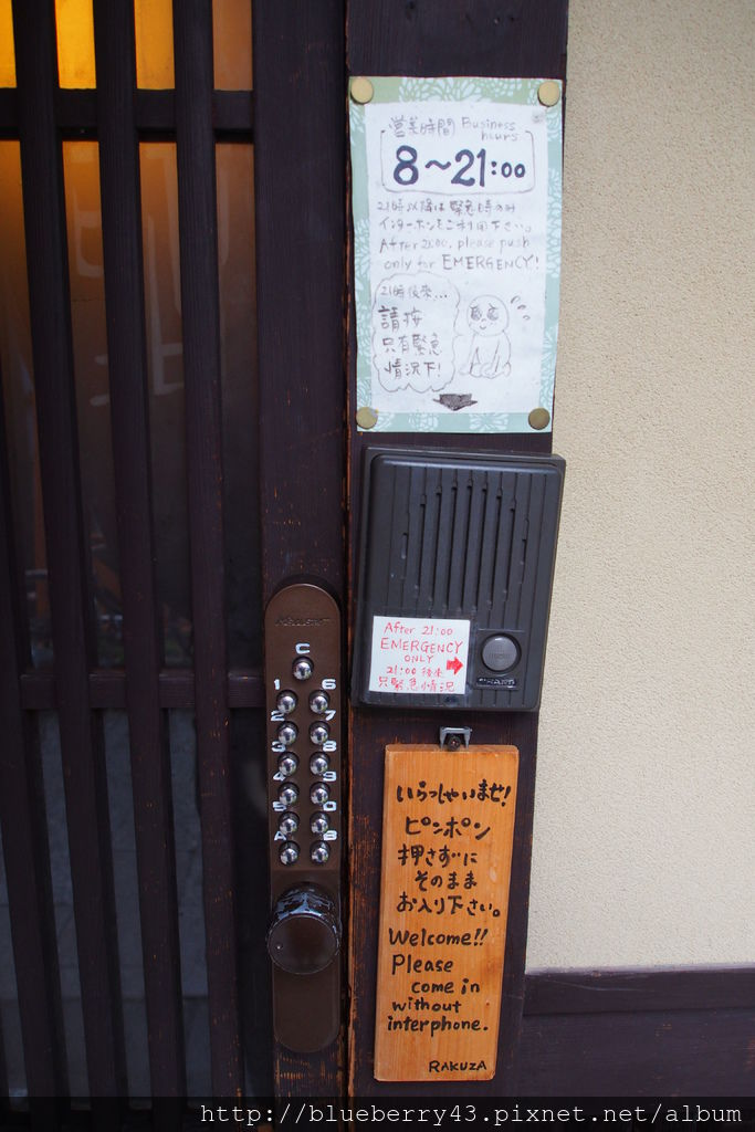 PC241980.JPG