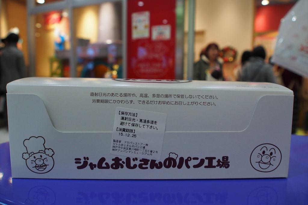 PC252413.JPG