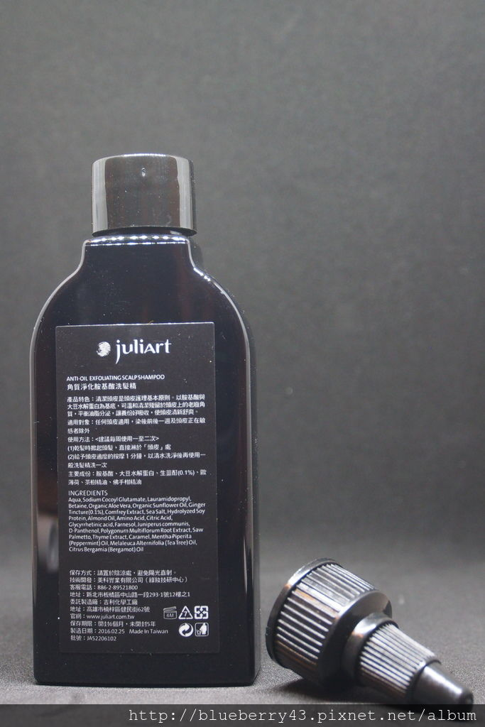 P4121824.JPG