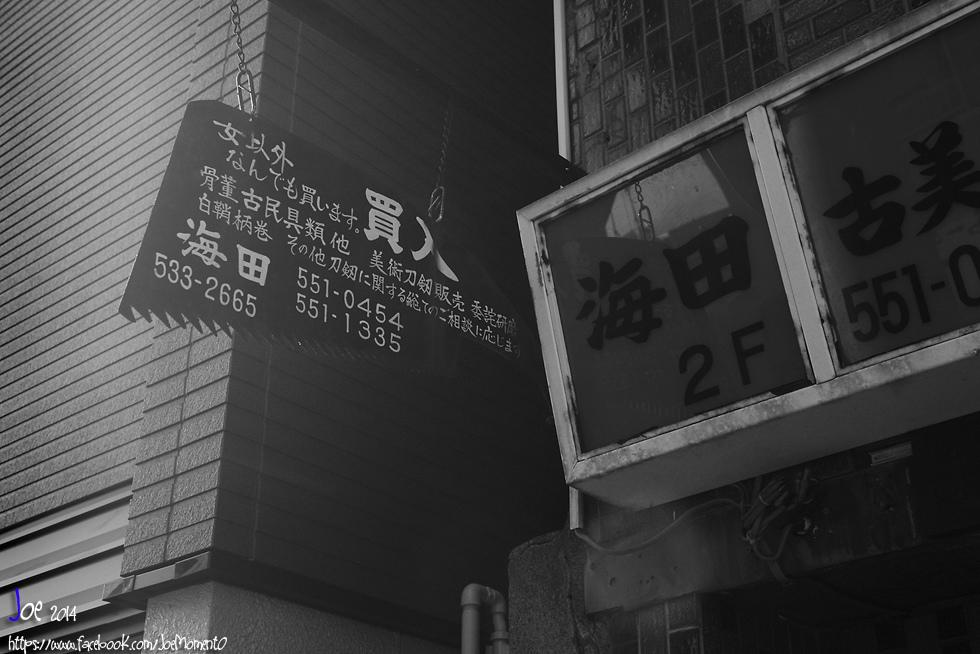 _MG_5096.jpg