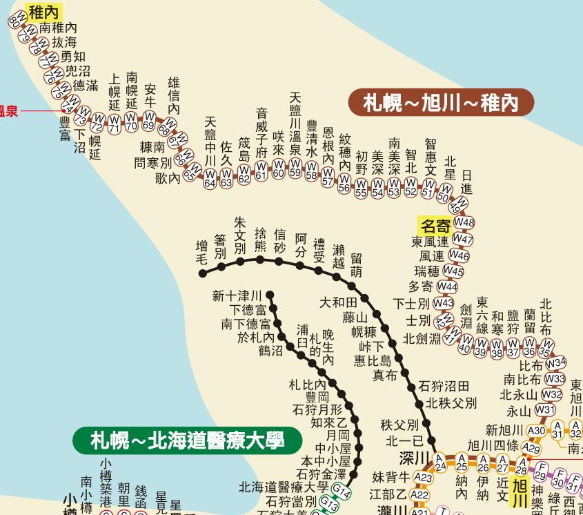宗谷本線1.jpg