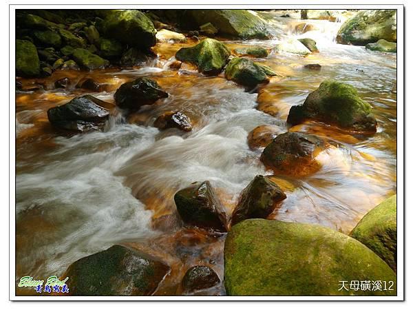天母磺溪12