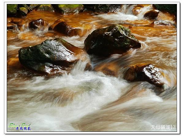 天母磺溪13