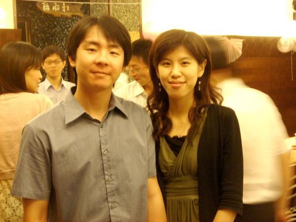 裕政和他的女朋友
