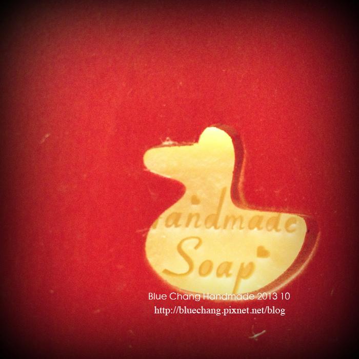 香茅茶樹家事皂