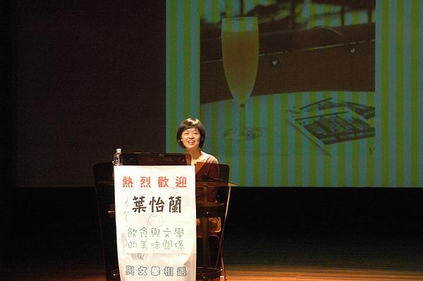 Yilan's talk 2010/5/20