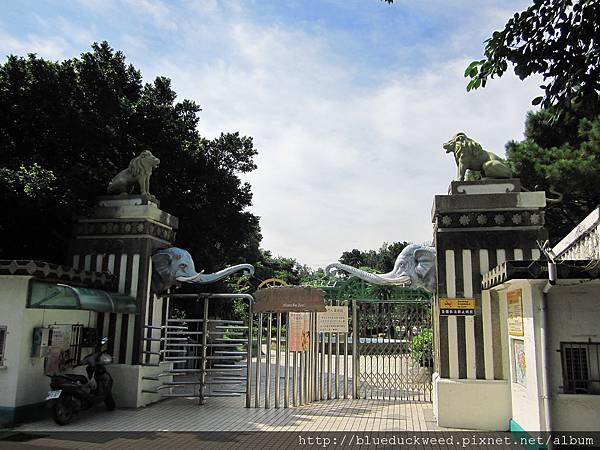 新竹市立動物園後門