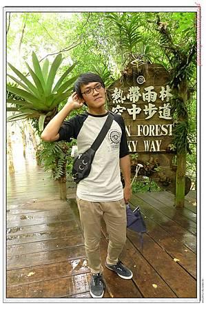 小華一直想來這個空中步道