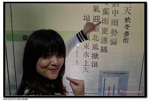 小雨:是我ㄟ