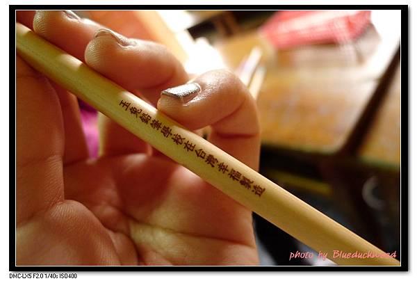 幸福的鉛筆