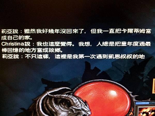 2012-09-03-23-28-00_photo[1]