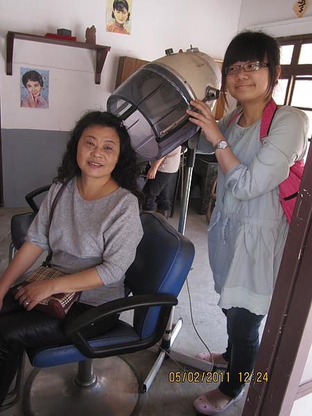 家庭理髮廳