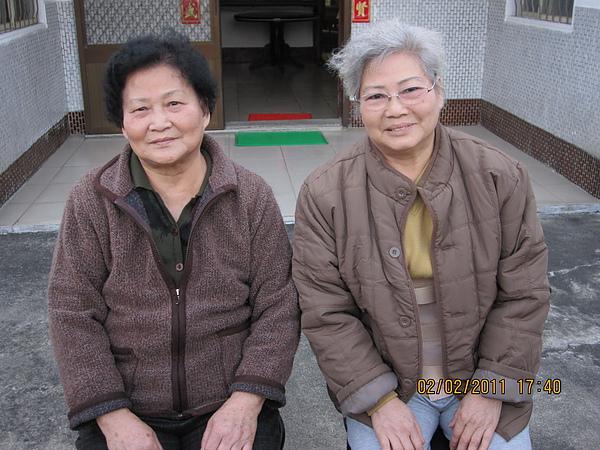 聽說姨婆年輕的時候是個時髦的台北女孩兒