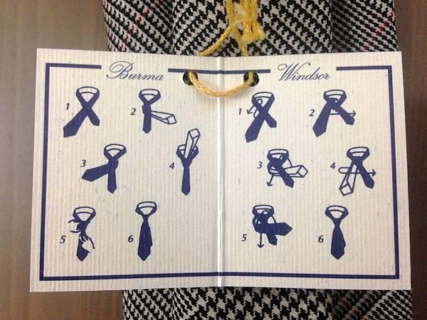 Tie Detail (4)