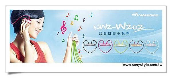 090613walkman NWZ-W202.jpg