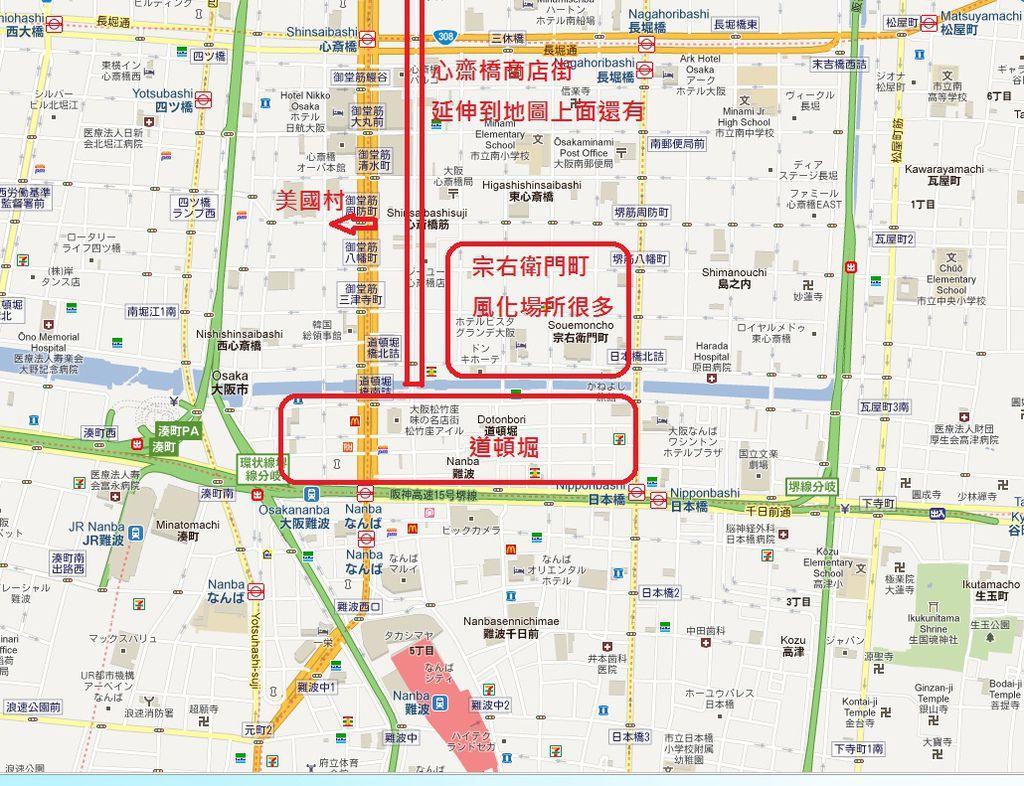 美國村 道頓堀 心齋橋 地圖.jpg