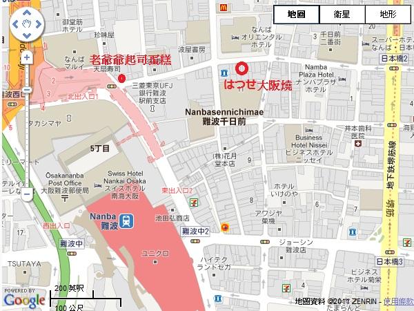はつせ大阪燒 地圖.jpg
