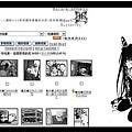 舞蝶-相簿樣式