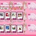 粉紅娃娃系列1-相簿