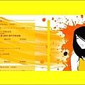 yellow_留言版