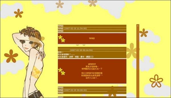 黃色女郎_GBOOK
