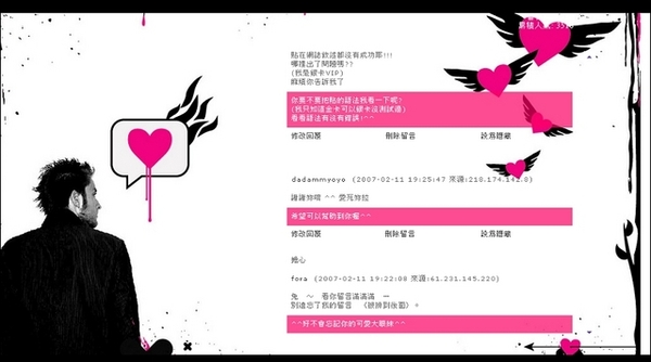 愛情飛來_GBOOK