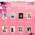 粉桑霓虹_GBOOK/ALBUM 2款