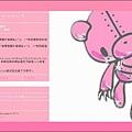 金屬暴力熊變身版_GBOOK