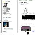 藤_BLOG