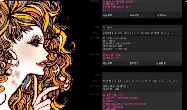 妝(黑系)_GBOOK