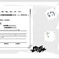 隨性_記事_GBOOK